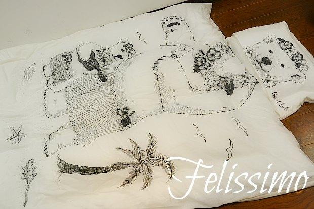 felissimobedcover23221