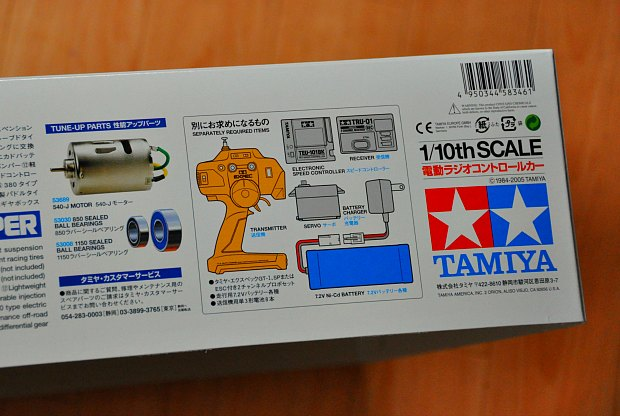 tamiyacontroller111