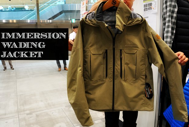 IMMERSION WADING JACKET221