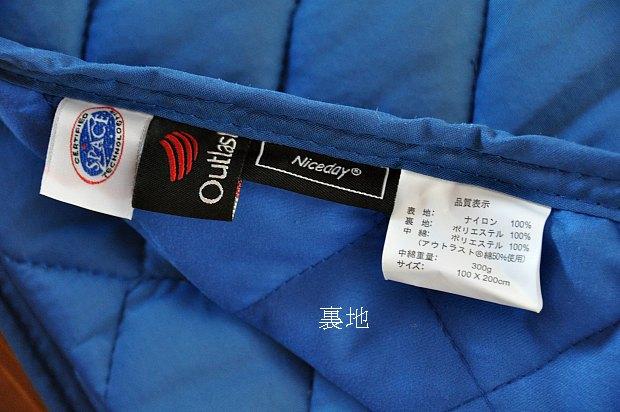 冷感涼しい寝具アウトラスト・ミリオンアイス比較しながら寝転んでみた。