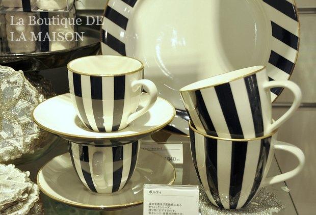 La Boutique DE LA MAISON cup10327