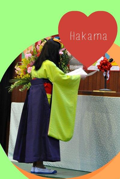 hakama2212230041