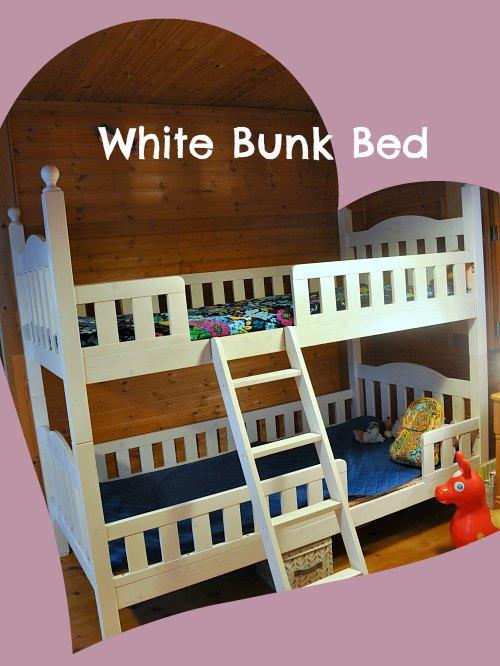 可愛い二段ベッドカントリー調で省スペース子供部屋の白家具は頑丈天然木