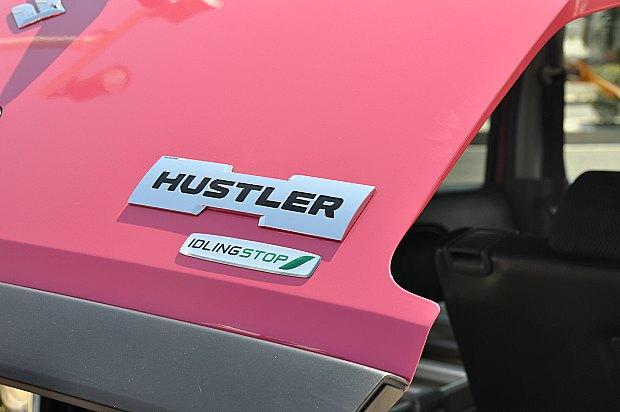 hustler333_0230