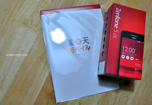 楽天モバイル口コミ格安スマホSIM通信費節約1600円通話可高速通信容量3,1GB