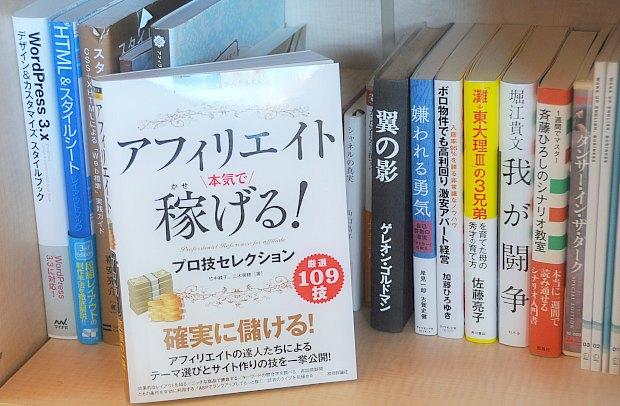 book0196