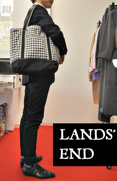 LANDS END33_0480