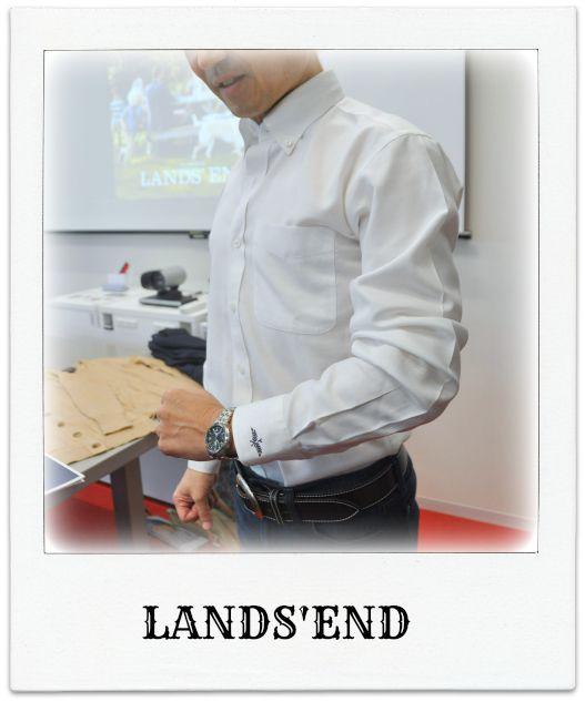 landsend3334508
