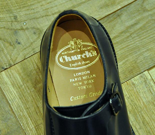チャーチ革靴Church'sでメンズ足元おしゃれにジェームズ・ボンド風!