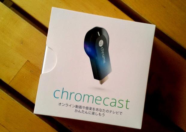 chromecast3333124709_BF
