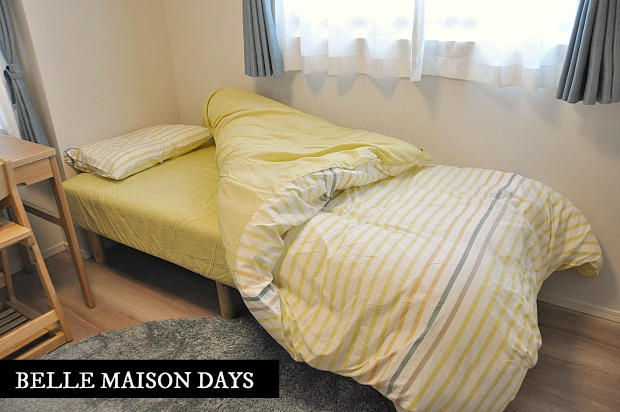 bellemaisondays22215
