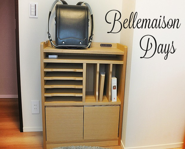 bellemaisondays3332219