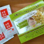 水素風呂!MgH2は化粧品素材です。インチキ商品に注意!