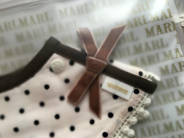 marlmarl_1933