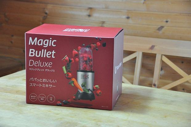 magicbullet2211