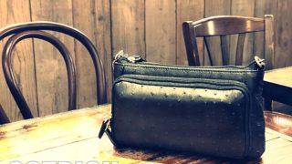 オーストリッチ財布とショルダーバッグ本革の三京商会楽天市場ショップ