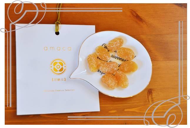 【amacaグラッセ】半生菓子