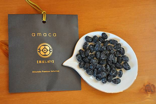 【amacaグラッセ】黒豆しぼり 口コミ