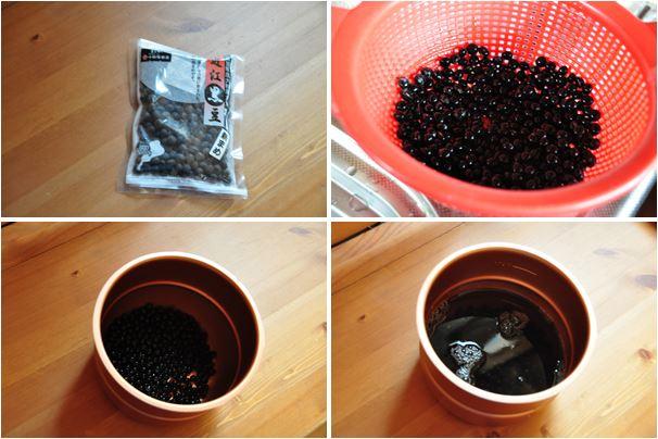 黒豆煮の作り方