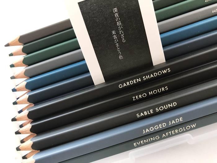 フェリシモ500色鉛筆