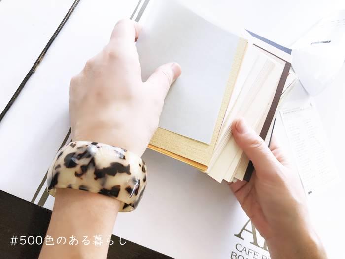 紙の専門商社竹尾
